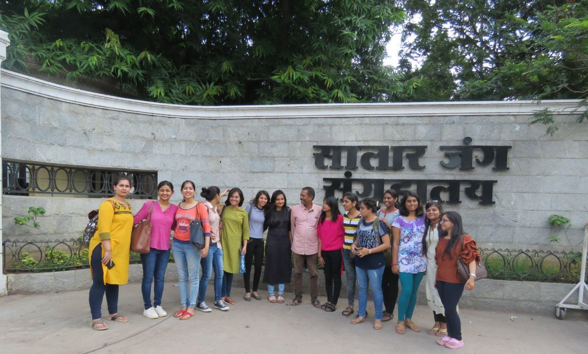 Salar Jung Museum Visited by Human Resource Club