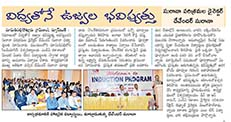 News Coverage in EENADU