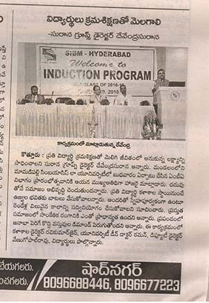 News Coverage in Namaste Telangana