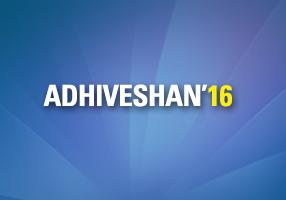 ADHIVESHAN'16 - 1ST INTERNATIONAL CONFERENCE ON INNOVATION, ENTREPRENEURSHIP AND BUSINESS MANAGEMENT